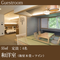 ■和洋室(8畳+ツイン)