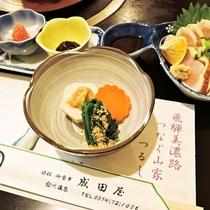 【夕食一例】白川ならではの味覚を是非ご堪能ください。