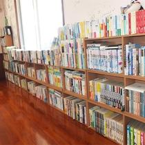 *図書コーナー/各ジャンルの本やマンガがいっぱい!お部屋に持ち込みもOK!