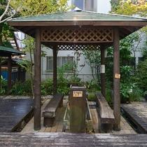 *【足湯】ペット用温泉もこちらにございます。
