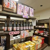 *【売店】ふくせんか焼酎をはじめ、オリジナル商品も販売しております。