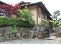 箱根とまりや トップページ