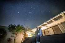 別邸Hana Hillsにて星空フォト2