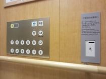 【エレベーターセキュリティ】ルームキーをかざすだけ♪宿泊者様しか利用出来ないので安心♪