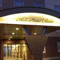 ホテルAZ夜外観