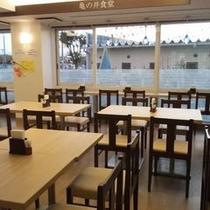 亀の井食堂②<1階フロント横。夕食18:00~21:40ラストオーダー>