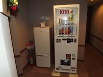 共用冷蔵庫と自動販売機
