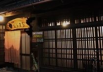 Front Gate at Night  夜の玄関