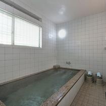 *【光明石風呂】体の芯から温まるお風呂に浸かって、心身ともにリフレッシュ