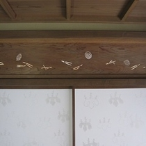 室内備品の数々‐古建具の欄間(らんま)‐