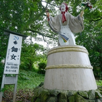 <天岩戸東本宮>天岩戸神社西本宮から徒歩10分ほどの距離にある知る人ぞ知る隠れスポット。