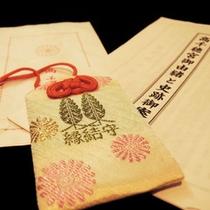 *<高千穂神社>夫婦杉がモチーフの縁結びのお守り。