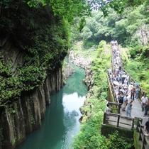 高千穂峡(車で約10分)国の天然記念物癒しのパワースポット