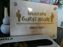 Imazato guest house!