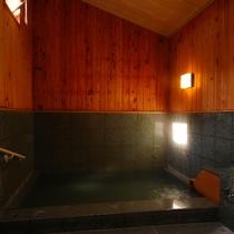 【貸切風呂】夕食後、19:30~22:45分まで、男性湯・女性湯が時間制予約貸切風呂