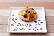 記念日ケーキ(季節によって変わります)