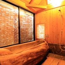 【コテージ仙庵】の屋久杉くりぬき風呂