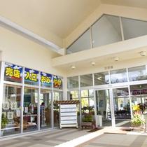 売店(9:00〜21:00まで営業しています。)