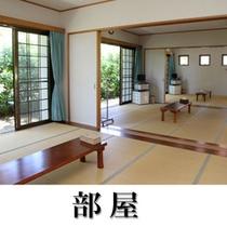 自然と文化を学ぶには絶好の体験宿泊施設!