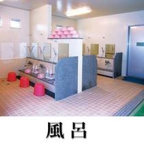 無料大浴場を完備。シャワーも12基あるので、混雑せずご利用頂けます。