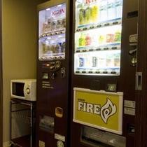 ■自動販売機【2階・4階・7階】
