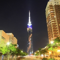 【福岡タワー】提供:福岡市