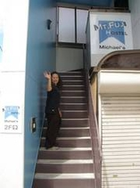 Hostel Main Entrance