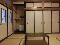 "Japanese Style Futon Private Room ""B"""
