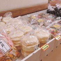 *【お土産コーナー】地元の特産品等を販売