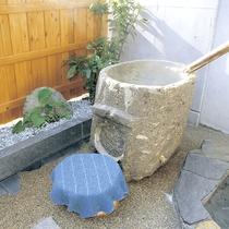 【露天風呂】1人でのんびり湯あみをお楽しみください