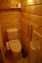 温水シャワー付トイレ