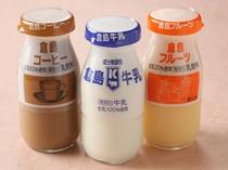 【倉島牛乳】岩内で製造されています。