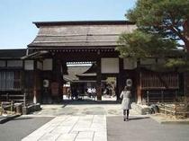 日本に唯一残る天領時代の陣屋
