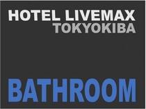 ◆お風呂②◆