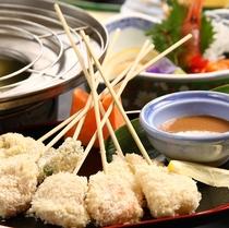 ご夕食【お料理グレードアップ】 串揚コース☆