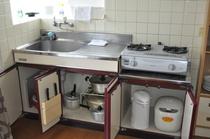 清潔なキッチン