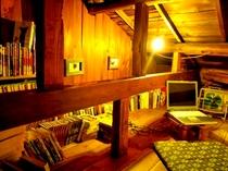 屋根裏図書