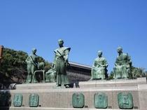 横井小楠(熊本の偉人)と維新群像