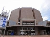 祟城大学市民ホール