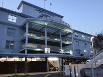 JR熊本駅(在来線)