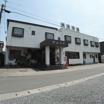 *【宿外観】北九州工業地帯そばの宿です