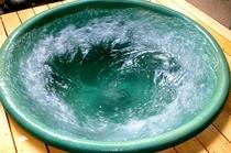 スクリュー風呂