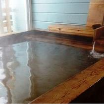 フィンランドハウスの温泉