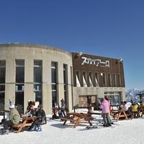 ■白馬岩岳山頂に位置するカフェテリアレストラン