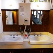 【E棟】洗面スペース