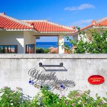 *【外観】たった3室だけの小さなリゾート。青い空と海に囲まれた石垣島で、二人だけの特別な思い出を!