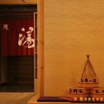 草津最古の名湯 白旗源泉 100%かけ流しのお風呂にゆっくり、心ゆくまでお楽しみ下さい!