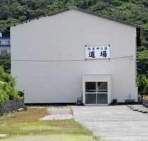 体育館/道場イメージ1