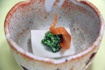【ご夕食 一例】・・・はまゆう荘夕食お膳プラン ≪手造り胡麻豆腐≫