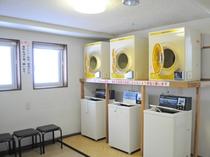 【コインランドリー】洗濯機1回200円、乾燥機約36分100円